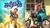 https://tamil.filmibeat.com/img/2021/03/newproject20-1615820856.jpg