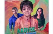 https://tamil.filmibeat.com/img/2021/03/screenshot65031-1614680747.jpg