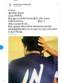 https://tamil.filmibeat.com/img/2021/03/screenshot6646-1615446385.jpg