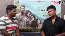 https://tamil.filmibeat.com/img/2021/03/screenshot9515-1616692199.jpg