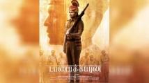 https://tamil.filmibeat.com/img/2021/03/taanakkaran-vikram-prabhu1-1615381313.jpg