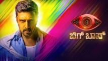 https://tamil.filmibeat.com/img/2021/05/bigbosshome-1620729032.jpg