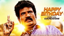 https://tamil.filmibeat.com/img/2021/05/hqdefault-1621927668.jpg