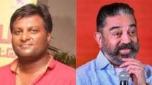 https://tamil.filmibeat.com/img/2021/05/kamal1-1620909484.jpg