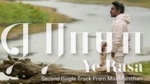 https://tamil.filmibeat.com/img/2021/05/mamanithan-yuvan1xx-1622187269.jpg