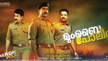 https://tamil.filmibeat.com/img/2021/05/mumbaipolice2-1620107112.jpg