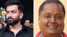 https://tamil.filmibeat.com/img/2021/05/prithivraj-1620901300.jpg
