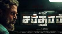 https://tamil.filmibeat.com/img/2021/05/sardhae1-1620727556.jpg