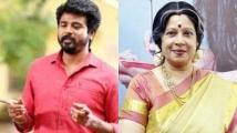 https://tamil.filmibeat.com/img/2021/05/siva-jaya-1621942381.jpg