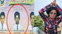 https://tamil.filmibeat.com/img/2021/06/bala-1623928230.jpg