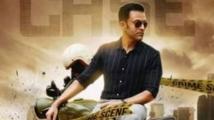 https://tamil.filmibeat.com/img/2021/06/bg-1-1623937012.jpg