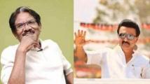 https://tamil.filmibeat.com/img/2021/06/bharati-stalin-1624265917.jpg