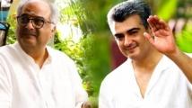 https://tamil.filmibeat.com/img/2021/06/boney300420-12-1623923579.jpg