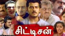 https://tamil.filmibeat.com/img/2021/06/citizenmovie-1623502708.jpg