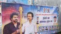 https://tamil.filmibeat.com/img/2021/06/e4p-x19wqaikqwy1-1624278131.jpg