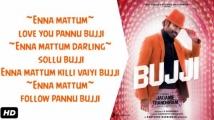 https://tamil.filmibeat.com/img/2021/06/ennaimattum-1624357714.jpg