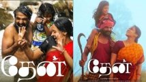 https://tamil.filmibeat.com/img/2021/06/home-1624532745.jpg