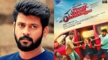 https://tamil.filmibeat.com/img/2021/06/home1-1624533828.jpg