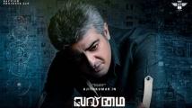 https://tamil.filmibeat.com/img/2021/06/homepage-1622714136.jpg