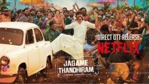 https://tamil.filmibeat.com/img/2021/06/jagamae4-1624019972.jpg
