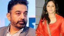 https://tamil.filmibeat.com/img/2021/06/kamal-nathiya-1624862164.jpg