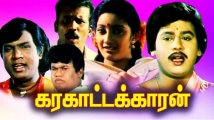 https://tamil.filmibeat.com/img/2021/06/karakattakaran-1623838155-1623854852.jpg