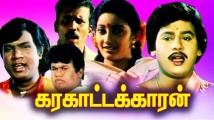 https://tamil.filmibeat.com/img/2021/06/karakattakaran-1623838401.jpg