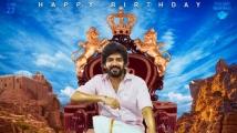 https://tamil.filmibeat.com/img/2021/06/kavin1-1624344606.jpg