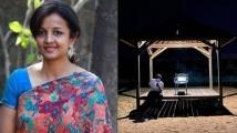 https://tamil.filmibeat.com/img/2021/06/kirtika1-1622967211.jpg