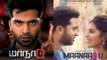 https://tamil.filmibeat.com/img/2021/06/maanaadu1-1624113442-1624526235.jpg