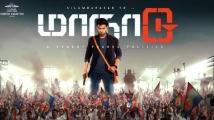 https://tamil.filmibeat.com/img/2021/06/maanadu-1623916561.jpg