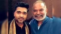 https://tamil.filmibeat.com/img/2021/06/maanadu-3-1624367043.jpg