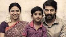 https://tamil.filmibeat.com/img/2021/06/magamuni-2-1623837133.jpg