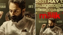 https://tamil.filmibeat.com/img/2021/06/malikhome-1623319042.jpg