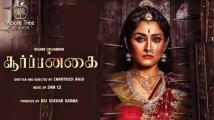 https://tamil.filmibeat.com/img/2021/06/maxresdefault-1624514488.jpg