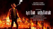 https://tamil.filmibeat.com/img/2021/06/naanevaruven-1624455161.jpg