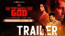 https://tamil.filmibeat.com/img/2021/06/nameofthegod-1623485627.jpg