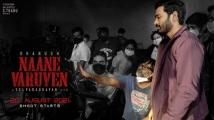 https://tamil.filmibeat.com/img/2021/06/nanaevaruven-home-1624454126.jpg