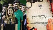https://tamil.filmibeat.com/img/2021/06/nayanthara5-1624110387.jpg