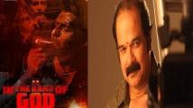 https://tamil.filmibeat.com/img/2021/06/newproject1-1624293809.jpg