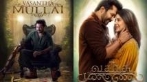 https://tamil.filmibeat.com/img/2021/06/newproject15-1624510420.jpg