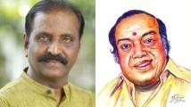 https://tamil.filmibeat.com/img/2021/06/newproject26-1624513187.jpg