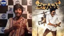 https://tamil.filmibeat.com/img/2021/06/newproject331-1624354509.jpg