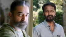 https://tamil.filmibeat.com/img/2021/06/newproject76-1625036090.jpg