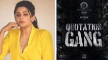 https://tamil.filmibeat.com/img/2021/06/quotation-gang-priyamani-1200x768-1623325474.jpg