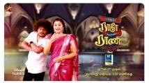 https://tamil.filmibeat.com/img/2021/06/screenshot848-1623839426.jpg