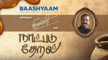 https://tamil.filmibeat.com/img/2021/06/screenshot9041-1622992681.jpg
