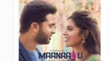 https://tamil.filmibeat.com/img/2021/06/screenshot9461-1624101403.jpg