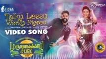 https://tamil.filmibeat.com/img/2021/06/talk-less-1623676562.jpg