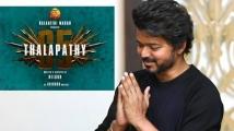https://tamil.filmibeat.com/img/2021/06/thalapathy1-1623930773.jpg